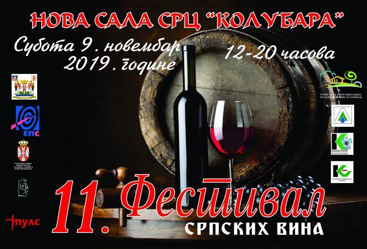 11. Festival srpskih vina